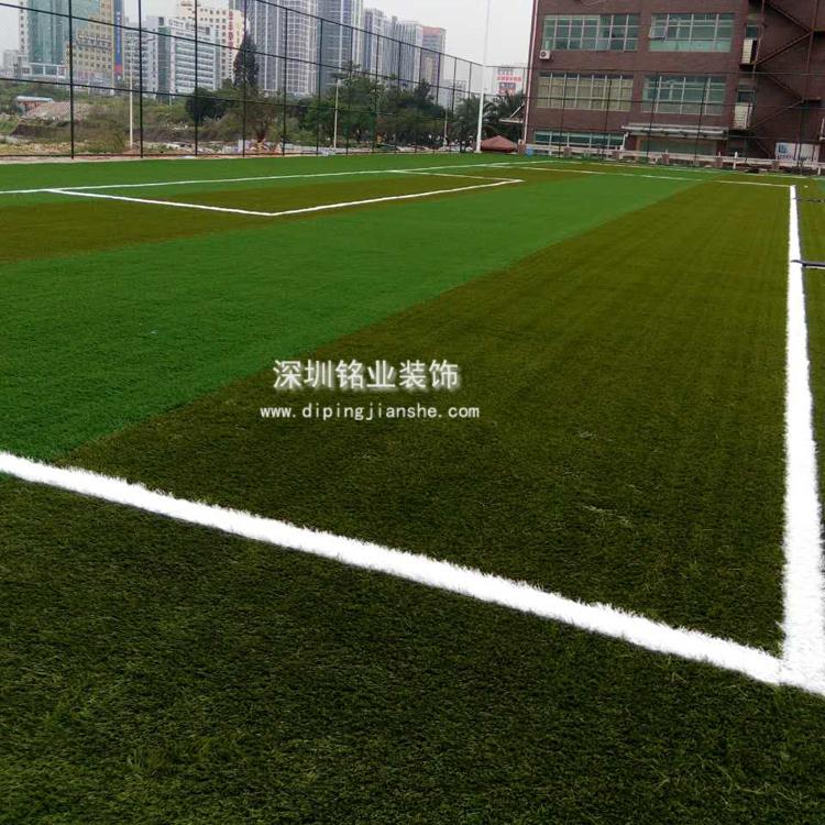 深圳宝安沙井人造草足球场