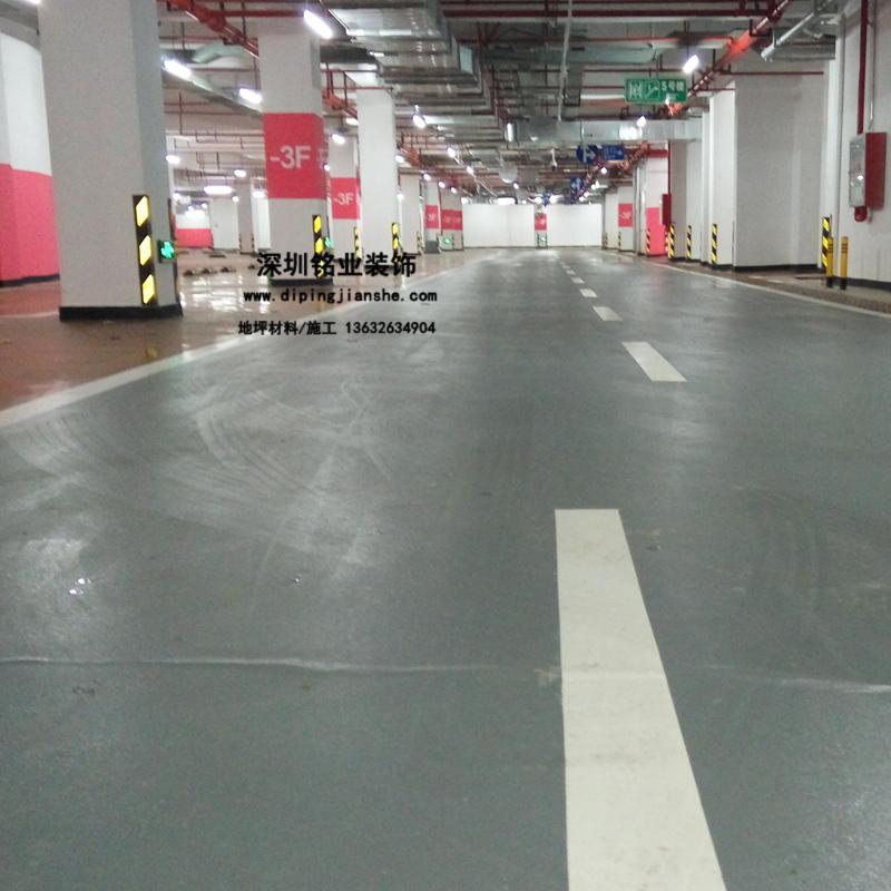 深圳银湖小区停车场地坪案例