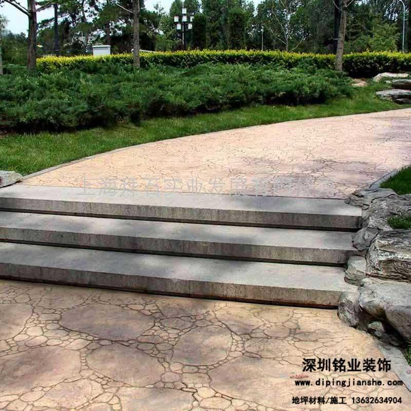 压模地坪铺装在公园中的优势