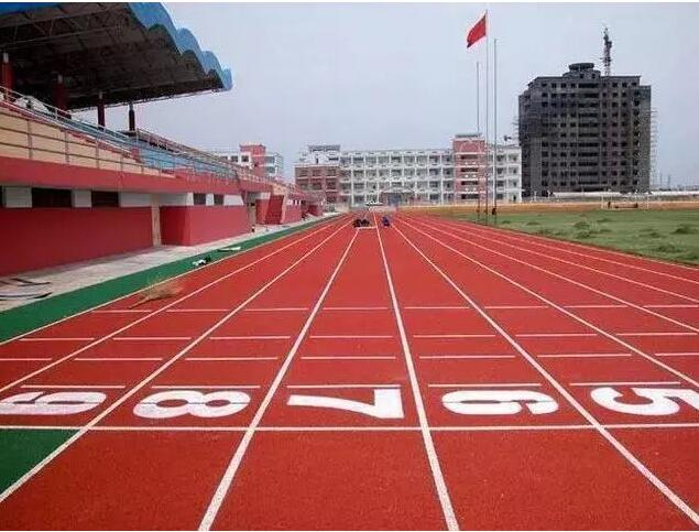 EPDM跑道运动场中小学幼儿园塑胶面层首选材料